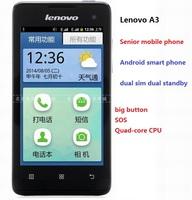 Wholesale original Original new Lenovo A3 Senior smart phone dual sim dual standby quadcore SOS A396 3G Senior phone old man