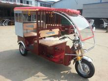 2014 new electric three wheel motorcycle