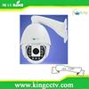 Top 10 CCTV Camera 18x Optical Zoom Outdoor IP PTZ Camera 720P Surveillance Camera