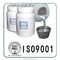 Silver 99.999%min Gallium Metal for GaAs/Alloy