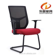 new desgin best ergonomic visitor chair M02C