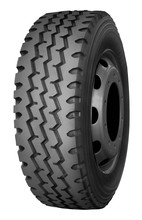 S51 China brand all steel radial truck tires for long haul