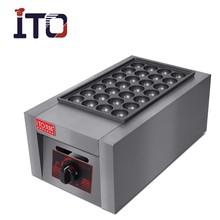 SI-676 Cooking Equipmen Type gas Takoyaki Machine /Plate Takoyaki Machine