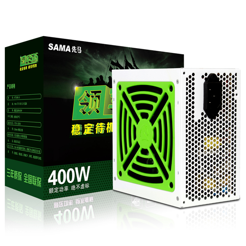 PPFC 400W 535 (1)