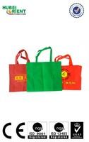 Cheap folding nonwoven bag shopping plastic PP bag