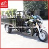 2015 KAVAKI hot sale farmer durable and practical five wheel motorized tricycle for cargo made in China