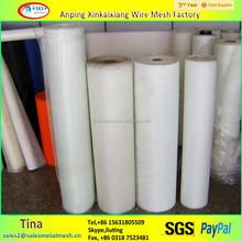 waterproofing fiberglass mesh, fiberglass mesh