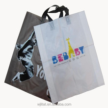 Plastic shopping bag retail bag