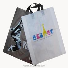 Plastic shopping bag retail bag