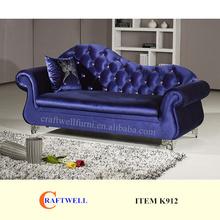 Shunde Foshan living room furniture royal classic chaise lounge