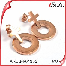 Top import rose gold jewelry simple cross and round fancy design earrings