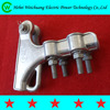Aluminum alloy strain clamp/power line fitting/overhead power line hardware