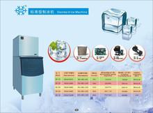 Standard stainless steel ice maker machine