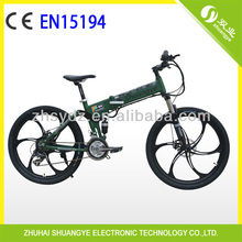 """export 26"""" specialized full suspension mountain motorcycle"""