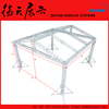 9x9x6m Custom-made China Aluminum Indoor Outdoor Stage Roof Truss
