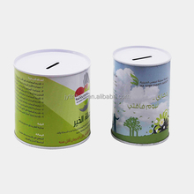 Recyclable Feature customized factory tin can/tin case/wholesale money tin box for decoration