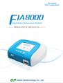 Tragbare medizinische geräte--- fia8000 analysator