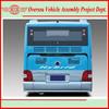 brand new bus for city transportation