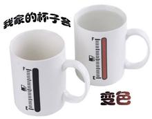 Creative Temperature color changing ceramic cup CT-345