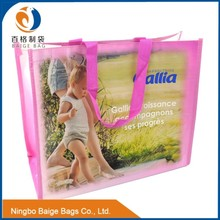 cheap LAMINATED lady fashion foldable pp woven shopping bag