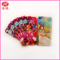 Phone accessory skin sticker for ps4 Mobile Phone Sticker