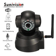 PTZ full rotated battery operated wireless security cctv ip camera