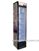 Fan cooling vertical freezer, frost-free freezer