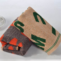 Knitted Cotton Towel Strong Absorbent Jacquard Towel