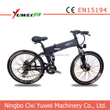 "2015 26"" 36V folding mountain cheap electric off road bike"