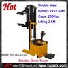 Full Electric Drum rotater Truck Material handling Equipment