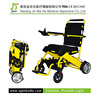 D05 foldable electric battery light weight wheelchair
