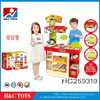 Best selling toys kitchen play set with light and sound kids kitchen toy HC259319
