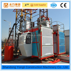 material construction machinery site lift