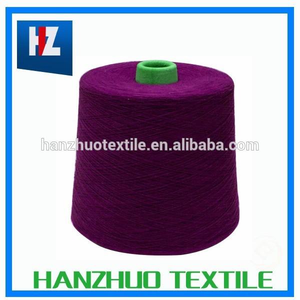 Brand Knitting Yarn 15% Silk Yarn 85% Ptt Yarn - Buy Raw Silk Yarn ...