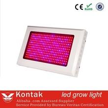 led grow light 300w led panel led grow lights