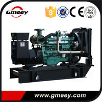 Home use soundproof 20kw 25kva diesel generator powered by Yuchai