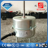 Ball bearing Ac induction motor for air cooler