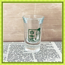Glass shooter promotion,clear shot glass with logo printing,mini glass tumbler for short drink