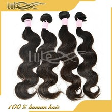 7a body wave cheap brazilian virgin hair products human hair ponytail