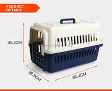 FC-1002 pets carrying cases petwant animal cage
