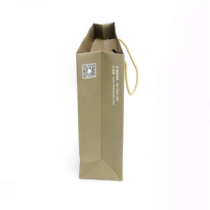 paper shopping bag2