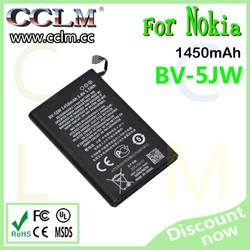 1450mAh high capacity bl-5jw BV-5JW battery for nokia,compatible mobile phones battery for nokia Lumia800