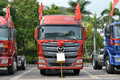 4189slfka-aeza01, Auman 4 * 2 TL foton utilizado mitsubishi fuso camiones, utilizado remolques, utiliza camiones winches venta