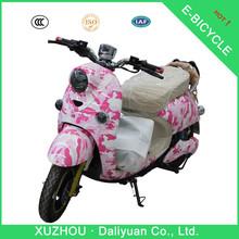 electric dirt bike mini pedal exercise bike for elderly for passenger