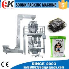 520 Vertical Basic Machine