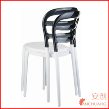 acrylic rocking chair