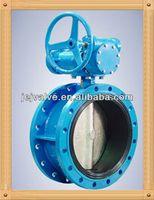 worm gear/handle lever intelligent butterfly valve