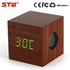 china supplier new wood bluetooth speaker cube with clock wireless charging function