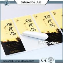 wholesale custom waterproof ingredients label