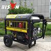 BISON CHINA TaiZhou 5kw 22v HONDA Gasoline(kg6500) 5000Watt Petrol Generator